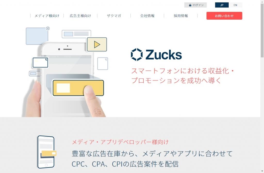 Zucks