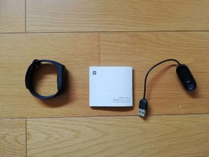 Xiaomi「Mi スマートバンド4」内容物