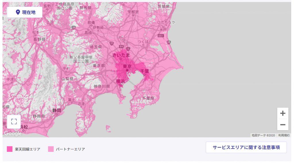関東近郊の楽天モバイルエリア