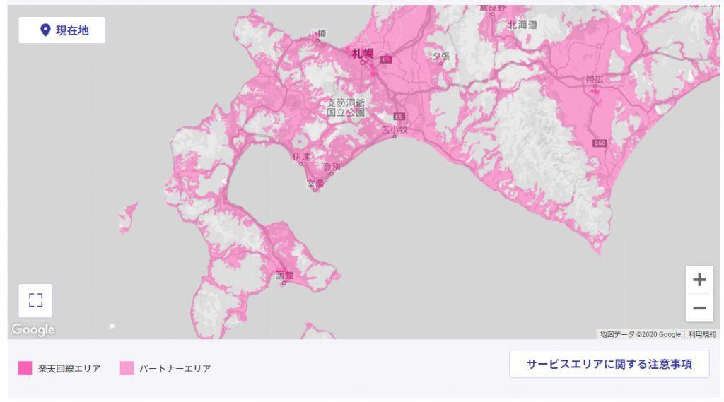 北海道地方の楽天モバイル回線エリア