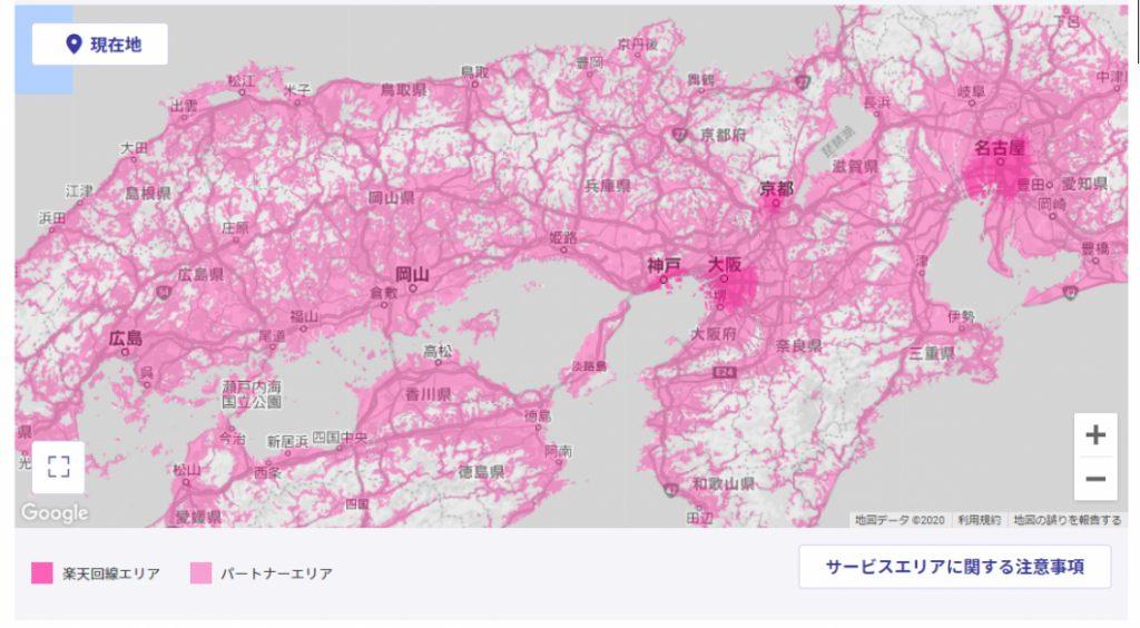 関西、中国、四国近郊の楽天モバイル回線エリア