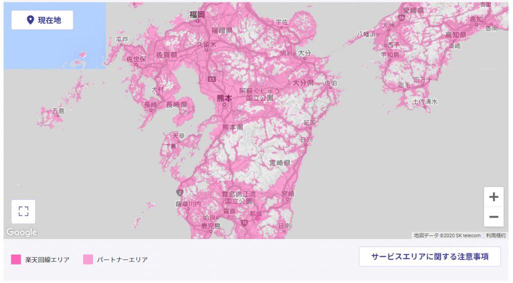 九州地方の楽天モバイル回線エリア