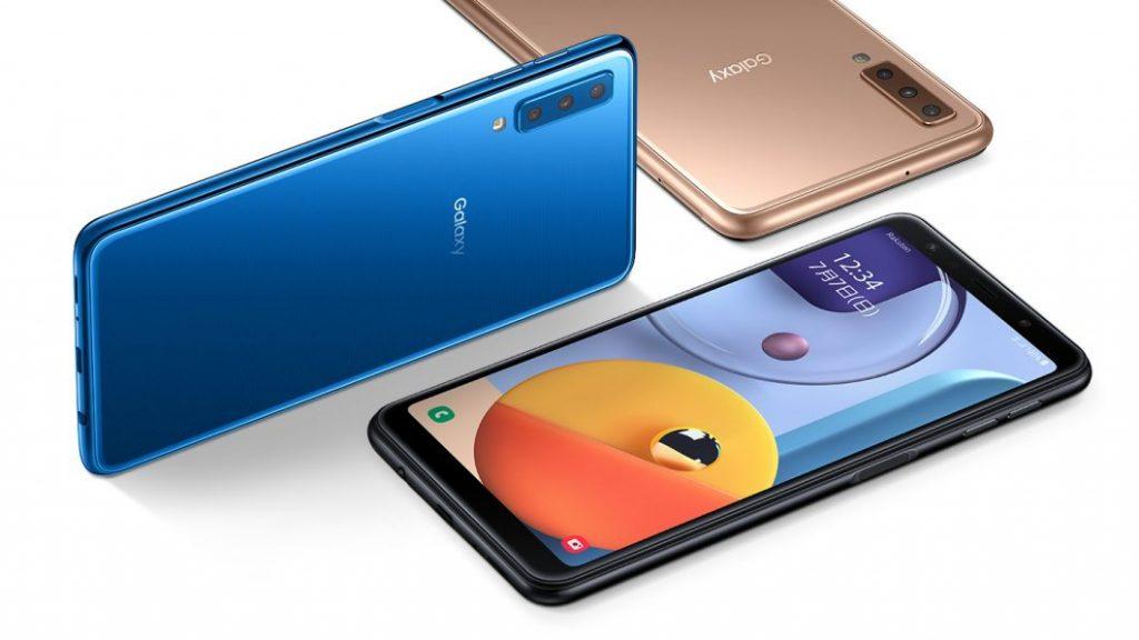 Galaxy A7のレビュー
